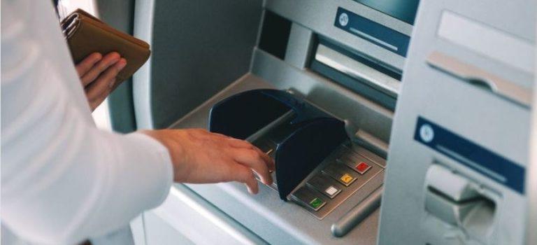 Будут ли работать банки во время карантина?