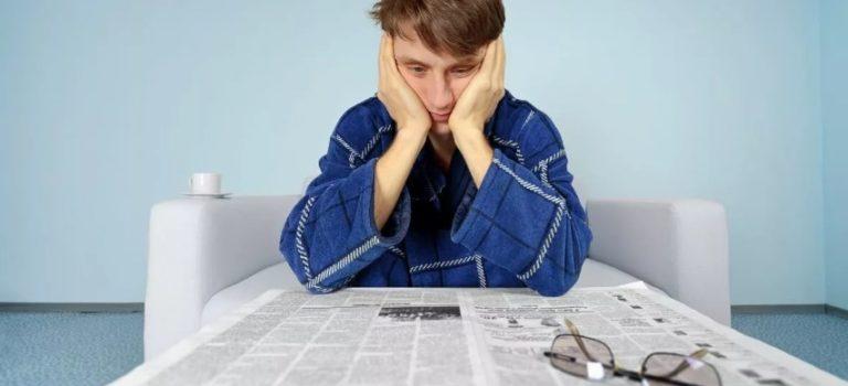 Как встать на учет безработному дистанционно?