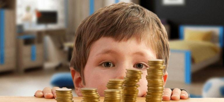 Как получить выплату 10000 рублей на ребенка?