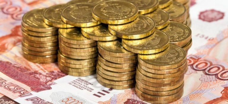 Как получить финансовую помощь от государства?