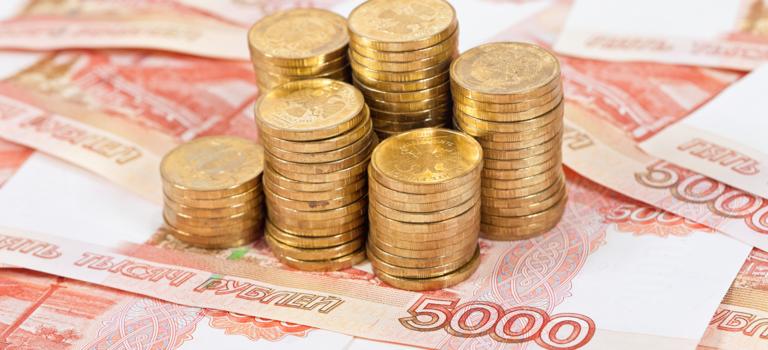 Что будет с финансами россиян в 2021 году?